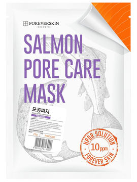 Маска для лица сужающая поры Salmon Pore Care, 25 мл, Foreverskin